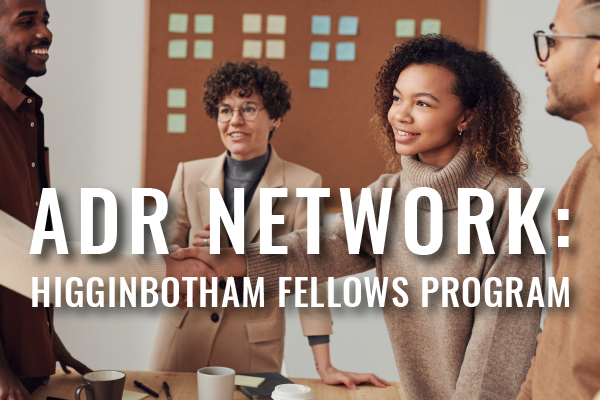 AAA Higginbotham Fellows Program: Applications Due January 17, 2020